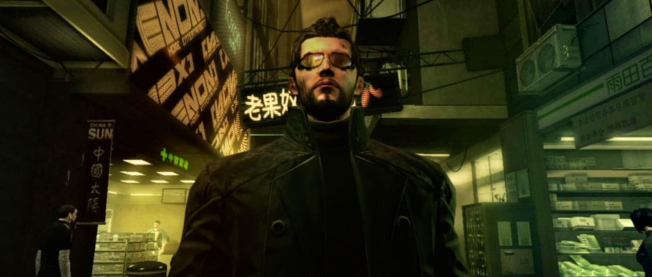 Deus Ex: Gameplay Trailer