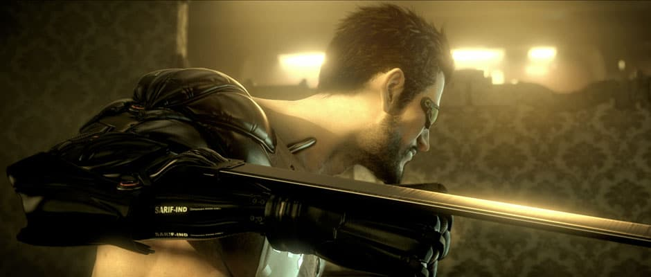 Deus Ex: I Never Asked For This
